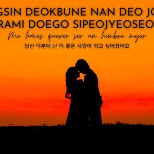 Frases en coreano de amor y su significado